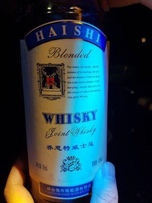 大元のウィスキー