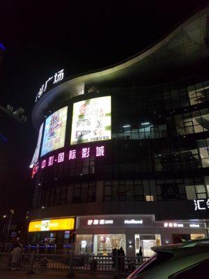 上海エロツアーへ行こう!②実践編 参考画像