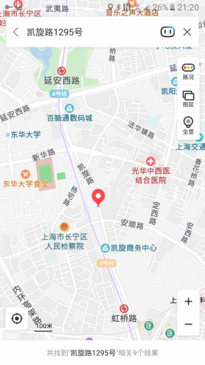 黒舞庁セクハラ★中級編★上海制覇!2018最新版 参考画像
