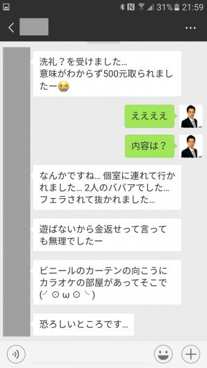 団結橋黒舞庁へ行こう!Part2 参考画像