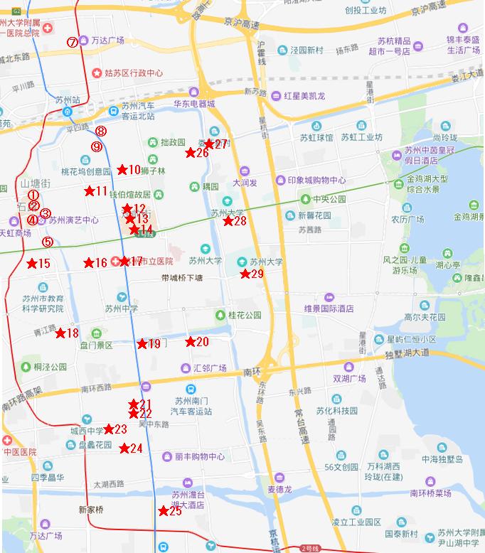 蘇州の黒舞庁を極める②「2018冬更新版」 参考画像