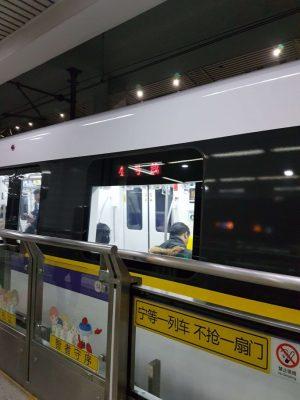 上海の地下鉄3号線