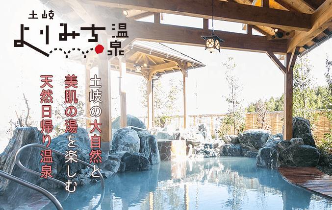 日本で普通のコンパをする! 参考画像