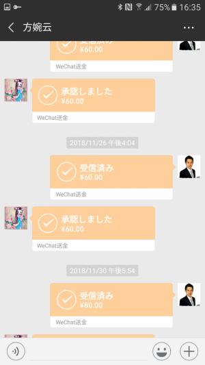 黒舞庁セクハラ★上級編Part3お気に入り管理 参考画像