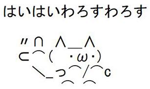 ばんばんちゃんPart2 参考画像