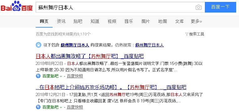 OSHIMA殺KILL害予告?? 参考画像