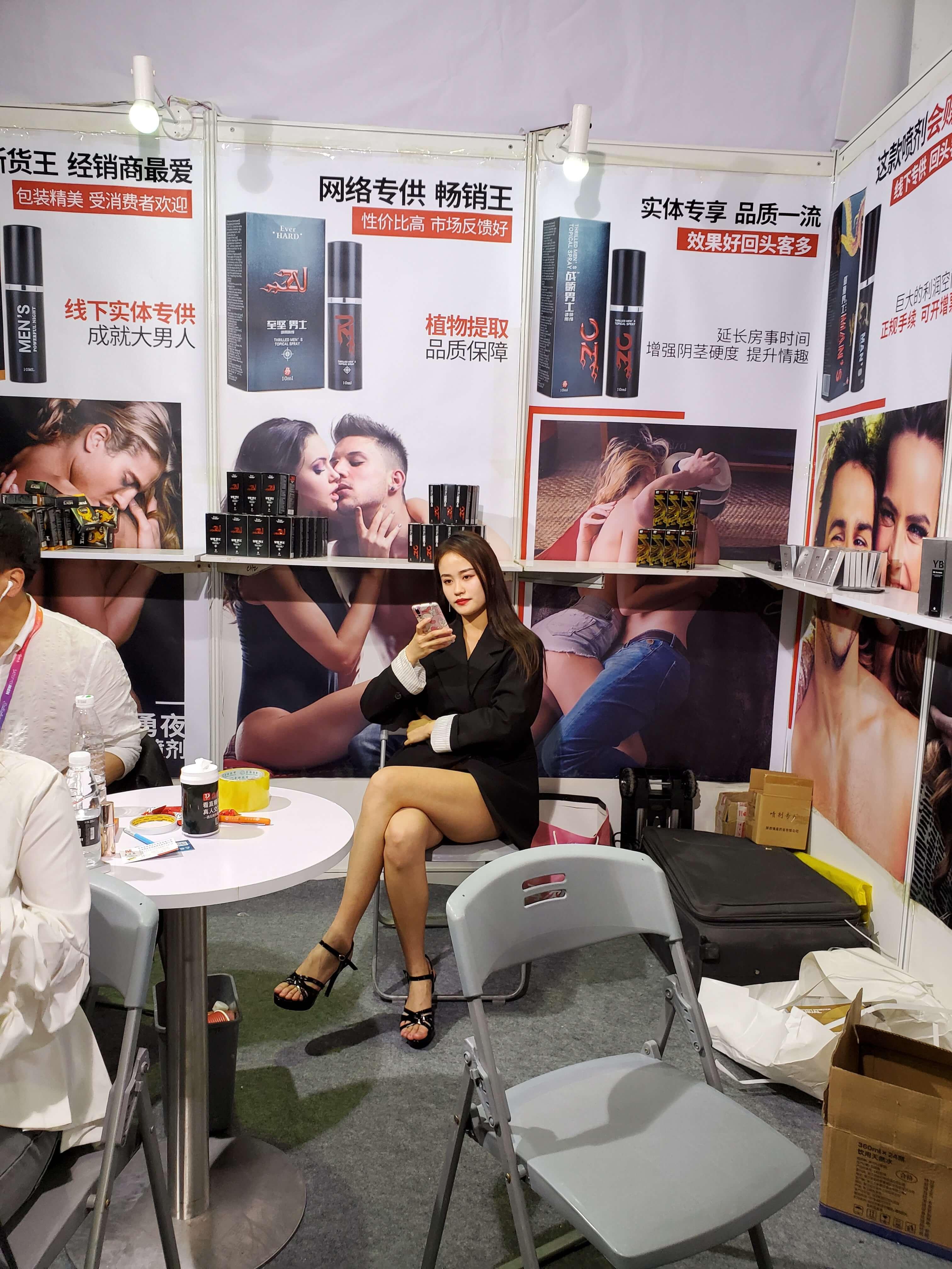 【画像】中国(上海)アダルト成年用品祭り2019 参考画像