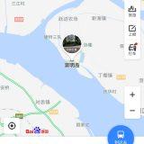 プロジェクトU始動!脱サラして中国で一発当てる 参考画像