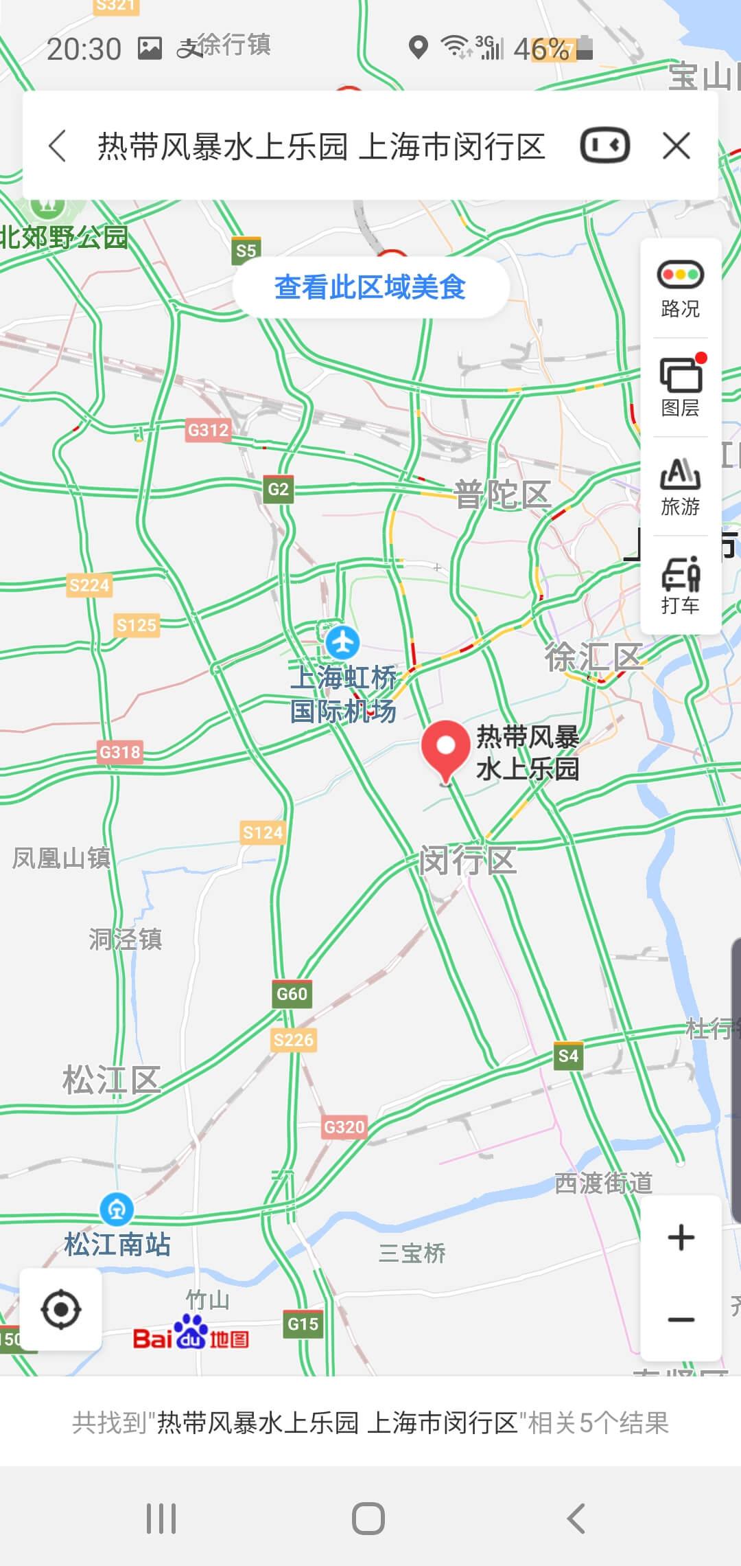 【無料開放】プールでのセクハラマニュアル~上海七宝熱帯風暴水上楽園 参考画像
