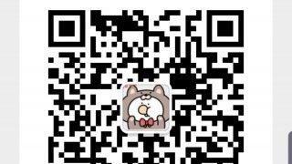 上海DEデリヘル、セキュリティーアップデートしました(2019/08) 参考画像