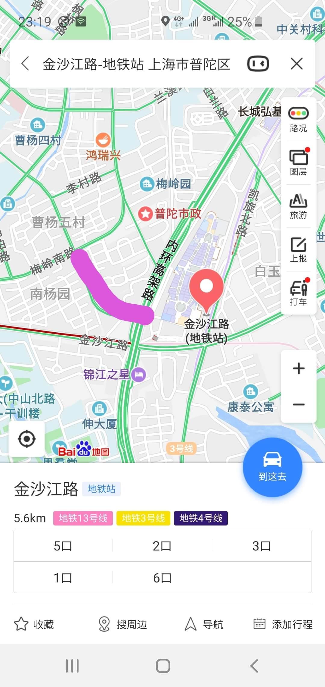 上海「置屋」の最新情報2019秋国慶節 参考画像