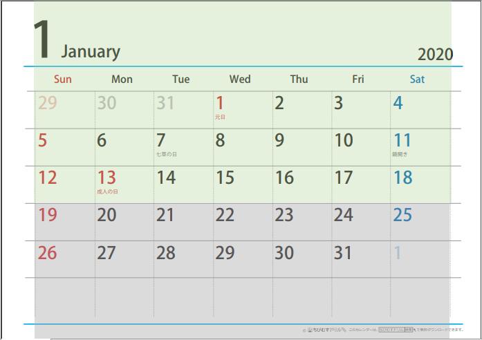 【無料開放】上海夜遊びの営業予測2019秋冬以降 参考画像