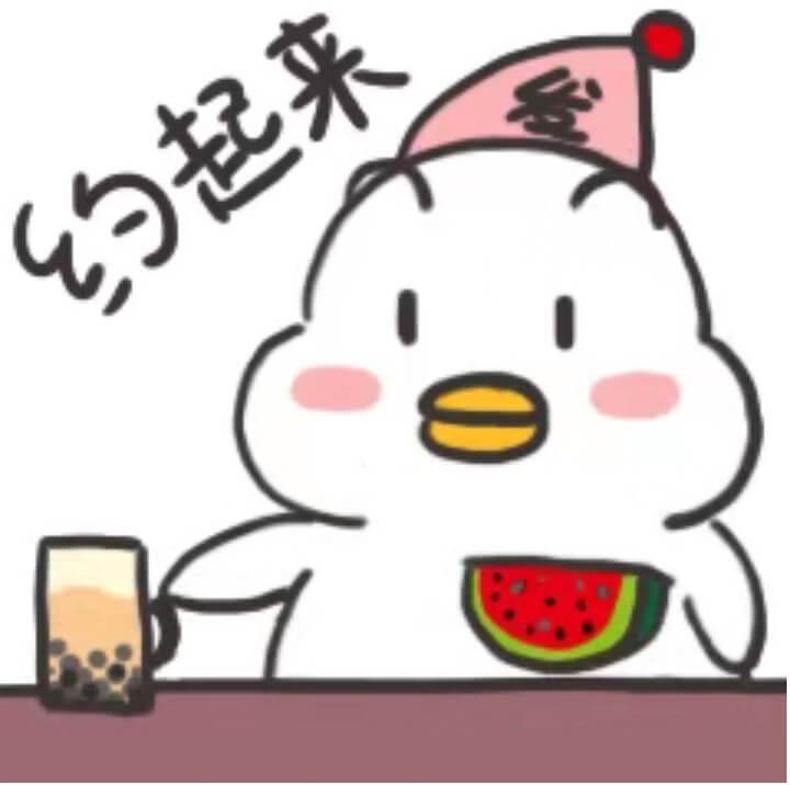 上海DEデリヘル紹介動画1女の子 参考画像