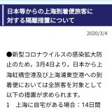 OSHIMA「非常事態宣言」 参考画像