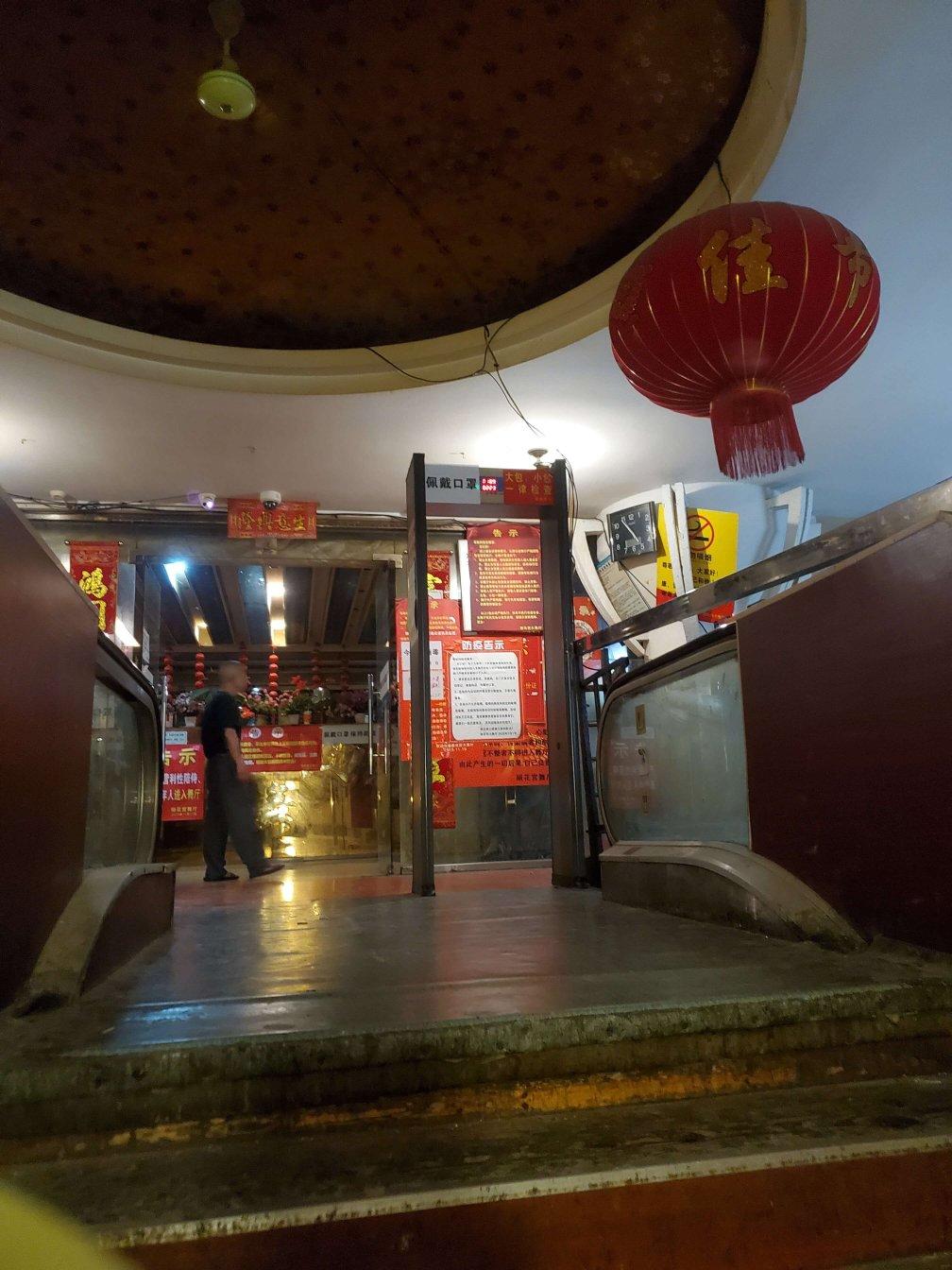 蘇州黒舞庁の完全復活!?2020初夏Part2 参考画像