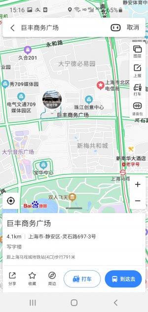 上海市内の黒舞庁が全開な件www2020秋 参考画像
